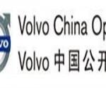 Shenzhen to Host Volvo China Open Next Year