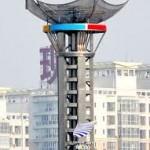 Grammatical Error on Universiade Tower Corrected