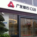 Two More Banks to Ban Bitcoin Deposits