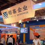 China International Investment and Trade Fair to Push Local Businesses Overseas
