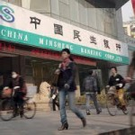 China Approves Two More Banks to be Privately Funded