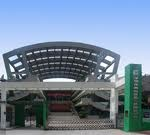 ISNS to Expand International Education by Building New Campus in Nanshan