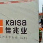 City Searching for New Investors for Kaisa Group Holdings