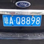 First Lottery for Car License Plates to Happen after the Spring Festival