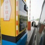Yantian'ao Tunnel is Last Tunnel to Discard Toll Fee