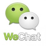Tencent to Integrate Popular Chatting App in Ford Cars