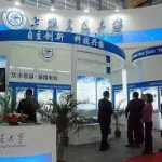 High Tech Conference to be Held in Shenzhen to Create Strategic Development