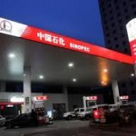 Shenzhen to Start Selling Cleaner Diesel Fuel