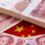 IMF to Hold Meeting to Determine Whether to Consider Including the RMB in the Currency Basket
