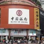 Chinese Mainland Banks Recorded High Sales in Accelerated Capital Outflow