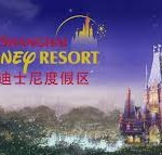 New Disneyland Theme Park to Open in Shanghai